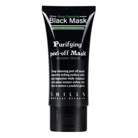 Black Mask - funziona, recensioni, opinioni, in farmacia, prezzo